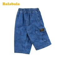 巴拉巴拉短裤童装儿童牛仔裤2020新款夏装中大童中裤男童裤子洋气