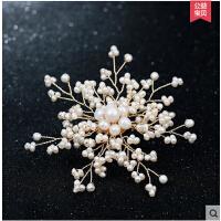 韩国开衫别针优雅胸花配饰丝巾扣饰品 民族风复古天然珍珠胸针女