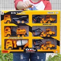 惯性工程车套装儿童挖掘推土勾机玩具男孩小汽车翻斗水泥油罐叉车