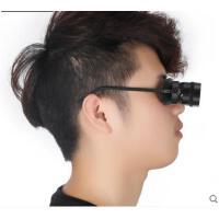 高清专用垂钓镜 户外钓鱼望远镜10倍看漂拉近轻便眼镜式头戴眼镜