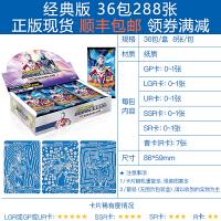 欧布赛罗捷德罗布奥特曼卡片收藏册玩具闪卡金卡怪兽游戏卡牌全套中文新版 奥特曼X档案