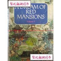 【旧书二手书9成新】ADreamofRedMansions全三册YangHsienYiandGladys