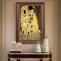 客厅欧式装饰画玄关走廊油画酒店餐厅壁画美式挂画恋人吻 外框尺寸50*70cm 外框厚度32mm 单幅价