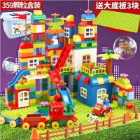 大颗粒积木桌拼装益智玩具3-6周岁7儿童男孩宝宝女孩小孩开发智力