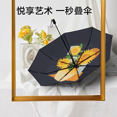 蕉下鸢尾太阳伞防晒遮阳伞晴雨两用女日系国风折叠全身伞大号雨伞 小黑伞鸢尾