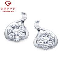 先恩尼钻石 18K金耳环 满天星星耳钉 群镶钻石耳钉 时尚款耳坠