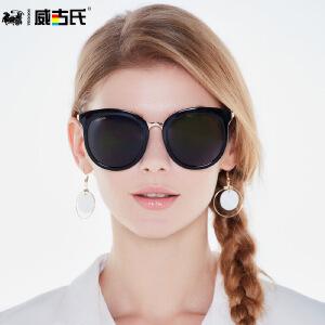 威古氏时尚圆框偏光太阳镜大框复古墨镜