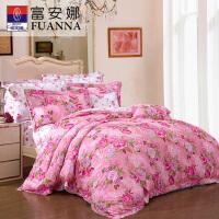 富安娜家纺 全棉贡缎四件套纯棉1.5m被套1.8m床单床上用品 曼妮莎