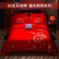多喜爱60S结婚六件套百子图婚庆套件大红婚庆床上用品百子纳福1.8米床6件套
