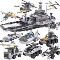 积木玩具 军事航空母舰模型部队塑料拼装玩具 儿童益智玩具立体拼插积木 男孩6周岁 军事八合一