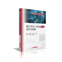 西�T子S7-1200 PLC�O��c��用