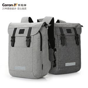 卡拉羊休闲旅行双肩包男士背包 2019新款多功能防盗包时尚电脑包CX5934