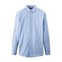 七匹狼男装2019纯棉长袖衬衫男宽松休闲时尚长衬衣上衣