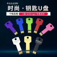 金色钥匙u盘 不锈钢亮面 防水钥匙u盘 盖帽钥匙 金属u盘 金钥匙U盘 4g 8G 16G 32G 定制LOGO刻字