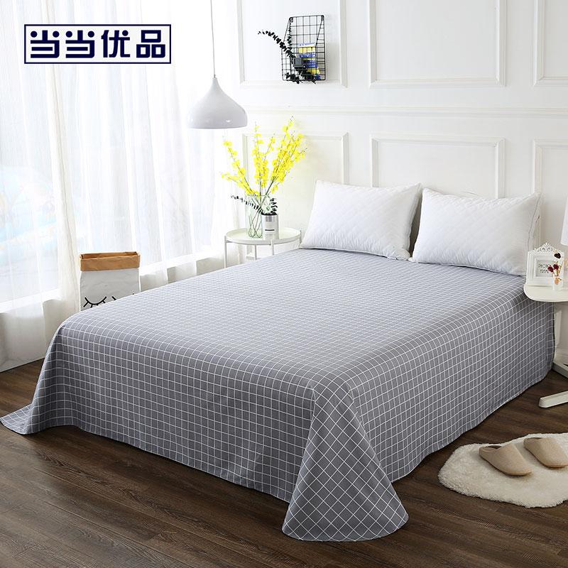 当当优品床单 纯棉200T加密斜纹单人160x230cm床单 幸福魔方(粉)B当当自营