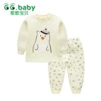 歌歌宝贝宝宝内衣套装纯棉0-1岁秋冬款男童女童婴儿肩扣三层保暖