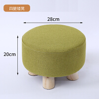 小凳子时尚椅子圆布艺矮坐墩家用实木沙发换鞋茶几凳板凳