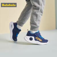 巴拉巴拉童鞋男童运动鞋儿童篮球鞋2019新款春秋鞋子减震小童鞋潮