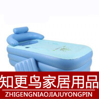 浴桶折叠 双人 家用便携式充气浴缸塑料折叠浴盆双人泡澡洗澡儿童游泳池 大号粉夹棉底电泵款
