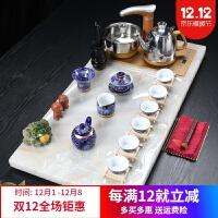 茶具套装家用全自动功夫套装茶具四合一家用整套欧式简约电热磁炉茶台玉石茶盘 +珐琅彩蓝色茶具 22件