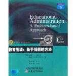 【旧书二手书9成新】教育管理:基于问题的方法 (美) 威廉・G. 坎宁安, 保拉・A. 科尔代罗著 978753434