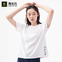 凯乐石 户外运动 女款旅行松身T恤 KG207601