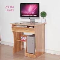 简易桌子迷你电脑桌台式家用书桌带抽屉写字台简约70CM小型电脑桌 带抽屉