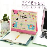 2017-2018年小台历计划多功能记事本办公室桌面可爱翻页日历摆件