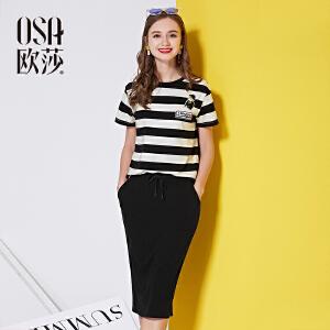 欧莎2016夏季新款女装 时尚贴布刺绣条纹短袖女套装 B15127