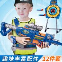 电动连发软弹枪玩具抢吸盘可发射软胶弹警察特警军事套装服机关枪