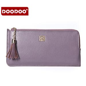 【支持礼品卡】DOODOO 包包新款2017时尚女士钱包日韩简约长款钱夹牛皮女款手拿包 D6620