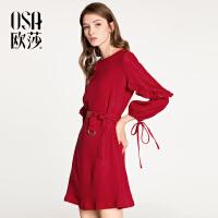 【满200减100,上不封顶】欧莎2018春装新款女装 优雅气质显瘦长袖连衣裙A13014