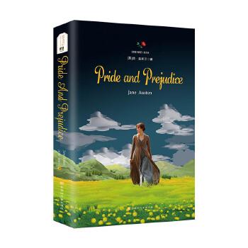 傲慢与偏见英文版书籍 英文原版小说 全英文版畅销小说读物阅读 世界经典文学名著