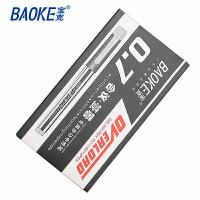 宝克PC1168 会议记录用笔 办公用品 中性笔 大容量 0.7mm水笔 12支/盒