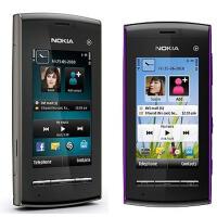 Nokia/诺基亚5250 音乐触屏智能直板手机单核
