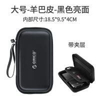 2.5寸移动硬盘包耳机数据线收纳包移动电源整理U盘充电宝袋子便携保护套盒