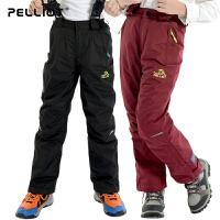 【无惧秋寒  释放狂野 】法国PELLIOT/伯希和 儿童冲锋裤 户外防水男女童抓绒可拆卸登山冲锋裤