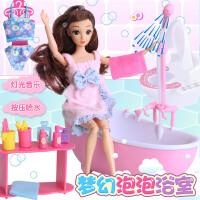 洋娃娃芭比娃娃套装换装衣橱浴缸仿真女孩公主超大礼盒过家家玩具