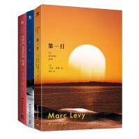马克・李维悬疑作品集(第二辑 第一日+第一夜+比恐惧更强烈的情感)随机赠送畅销书一本