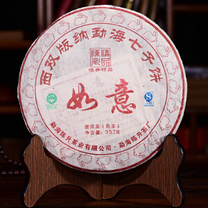 【单片拍】2011年陈升号如意饼 普洱茶 熟茶  357克/片