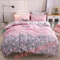 学生公寓床上三件套单人事件套床上用品四件套学生宿舍的单人 1.2m(4英尺) 床
