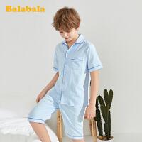 【6.8超品 2件5折价:84.5】巴拉巴拉儿童睡衣夏季薄款2020新款男童家居服小孩透气时尚套装男