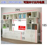 客厅高柜储物柜子现代简约小户型多功能电视背景墙柜电视柜组合墙 组装
