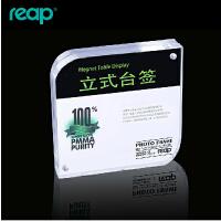 瑞普亚克力强磁台签台卡台牌正方形相框相架桌签桌牌标价格牌6381