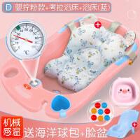 婴儿洗澡盆宝宝浴盆可坐躺新生儿用品大号儿童小孩浴桶家用