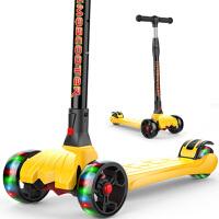炫梦奇儿童滑板车3-6岁-12岁四轮小孩折叠闪光滑滑车宝宝踏板车 三两轮摇摆滑轮车幼儿脚踏板车 水果橙
