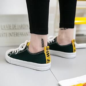 2017秋季新款女士平底帆布鞋系带贝壳头帆布鞋小白鞋