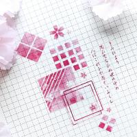 硫酸纸信封贴纸 手帐盐系复古水彩和纸贴画diy日记装饰
