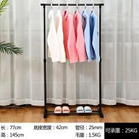 室内晾衣架落地家用阳台晾衣杆简易折叠挂衣服架卧室单杆式晒衣架