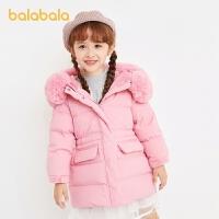 【3件4折价:220】巴拉巴拉儿童羽绒服中长款女童秋冬小童宝宝童装外套
